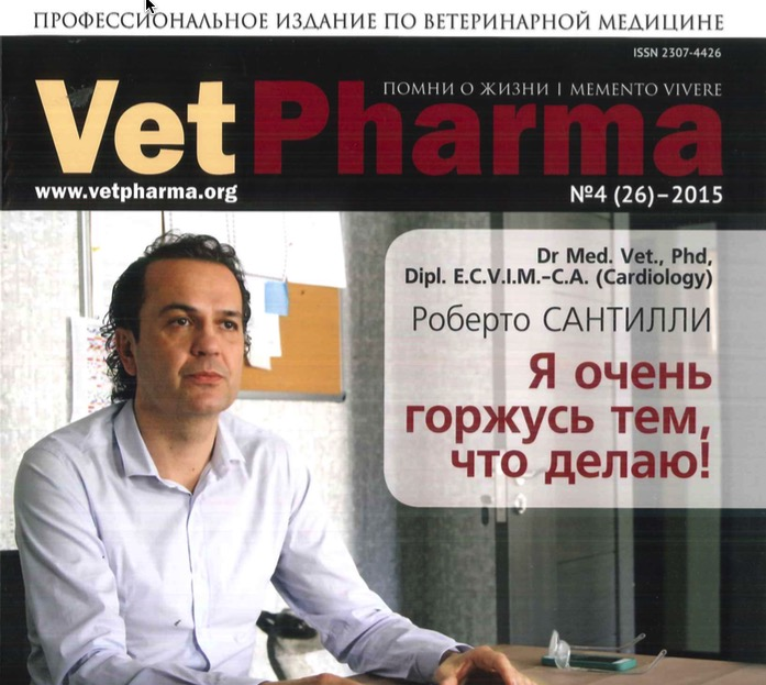 vetpharma